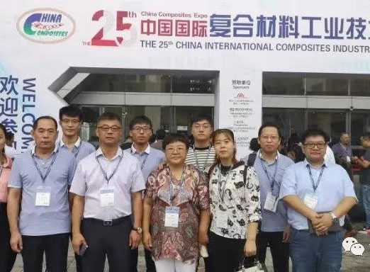 The 25th Shanghai Composite Materials Exhibition ended successfully, and Jiangshan Technology debuted and was popular!